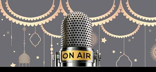 Ramadan Radio Listing 2021