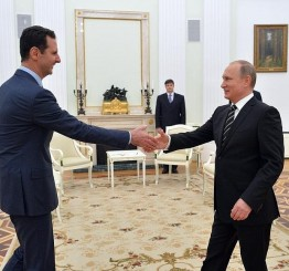 Syria: Putin announces reduction of Russian forces