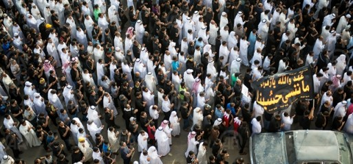 Saudi Arabia: 5 Shia Muslims killed in Husayniyya in Saihat