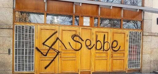 Sweden: Stockholm mosque vandalised again