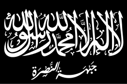 Syria: Terrorist group Al-Nusra Front breaks off Al-Qa'ida ties