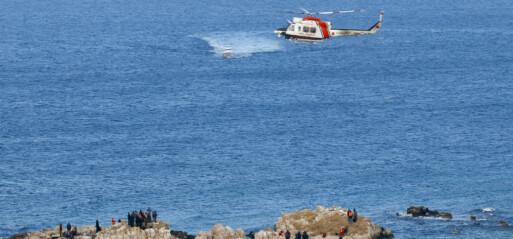 Turkey rescues 97 asylum seekers in Aegean Sea