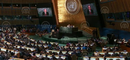 Egypt defends UN vote in Israel's favor