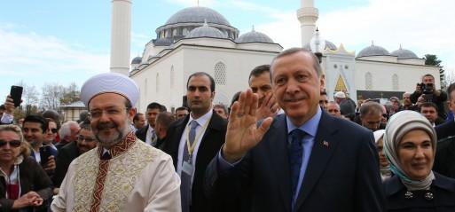 US: Turkish President Erdogan slams anti-Muslim rhetoric in US