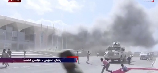 Yemen: Death toll from Aden airport blasts rises to 22