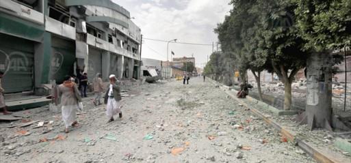 Yemen: 45 UAE, 5 Bahraini, 20 Saudi troops killed in Maarib