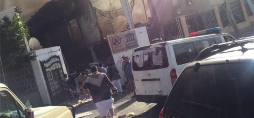 Yemen: 140 mourners killed, dozens injured by Saudi-led airstrikes