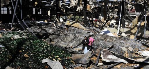 Yemen: Saudi-led coalition bomb various cities