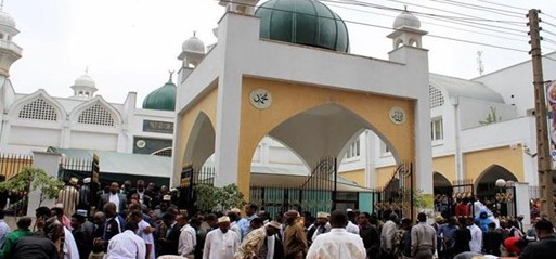 Largest mosque in East Africa marks 95th anniversary amid pandemic
