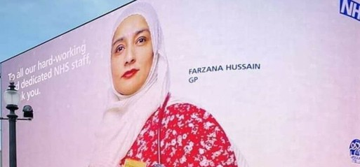Muslim GP becomes face of NHS as it marks its anniversary