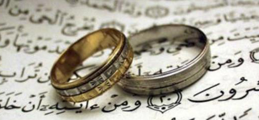 When is and when isn't a Nikah recognised in English law?