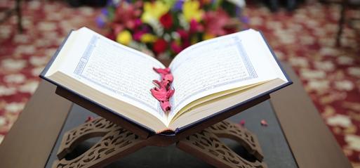 Overcoming Coronavirus in Ramadan